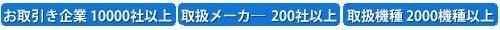 measuringロゴ