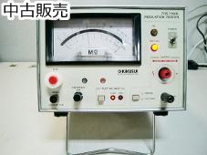 絶縁抵抗計(TOS7100L)