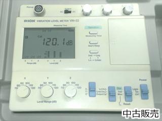 振動計 VM52