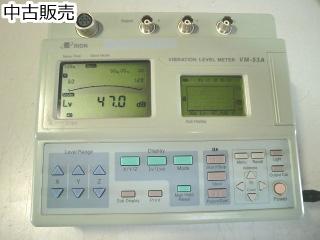 振動レベル計 VM-53A(3a0076)