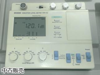 振動計 VM-52 (3z0011)